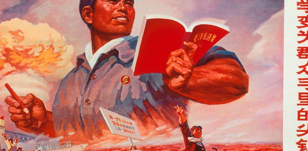 Chinese civics, the current debate