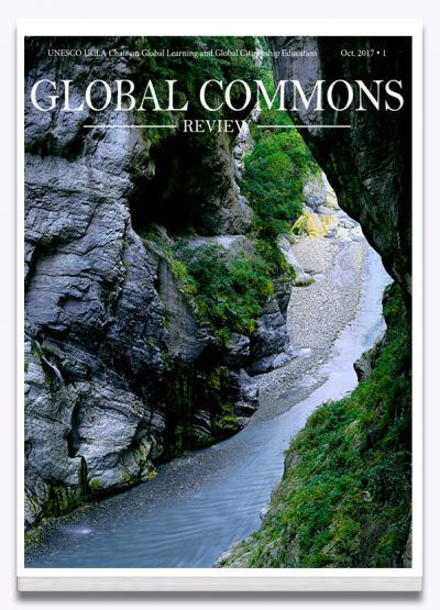 Global Commons Review - Issue 1 Fall 2017